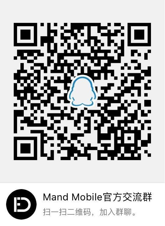 Mand Mobile Community